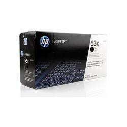 G&G Compatible con LEXMARK MS818DN NEGRO CARTUCHO DE TONER GENERICO 53B2X00 ALTA CALIDAD